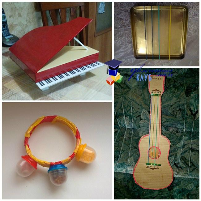 Как из бумаги сделать музыкальный инструмент 214