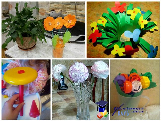 Весенние поделки: цветы и радуга