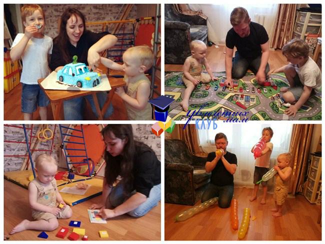 сценарий день рождения девочки 3 года со взрослыми